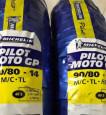 Vỏ xe Michelin Pilot Moto GP 100/80-14