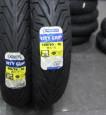 Cặp vỏ xe Michelin City Grip 110/70-16 và 130/70-16