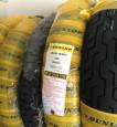 Vỏ Dunlop 110/90-18 D404F