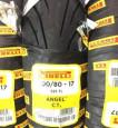 Vỏ xe Pirelli 100/80-17 Angel City