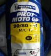 Vỏ xe Michelin Pilot Moto GP 90/80-17