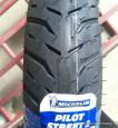 Vỏ xe Michelin Pilot Street 2 110/70-17